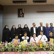 برگزاری مراسم روز عصای