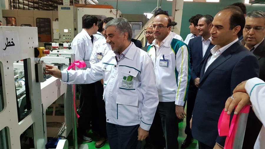 افتتاح خط بستهبندی جدید دستمال حوله و توالت در کارخانه ماریناسان