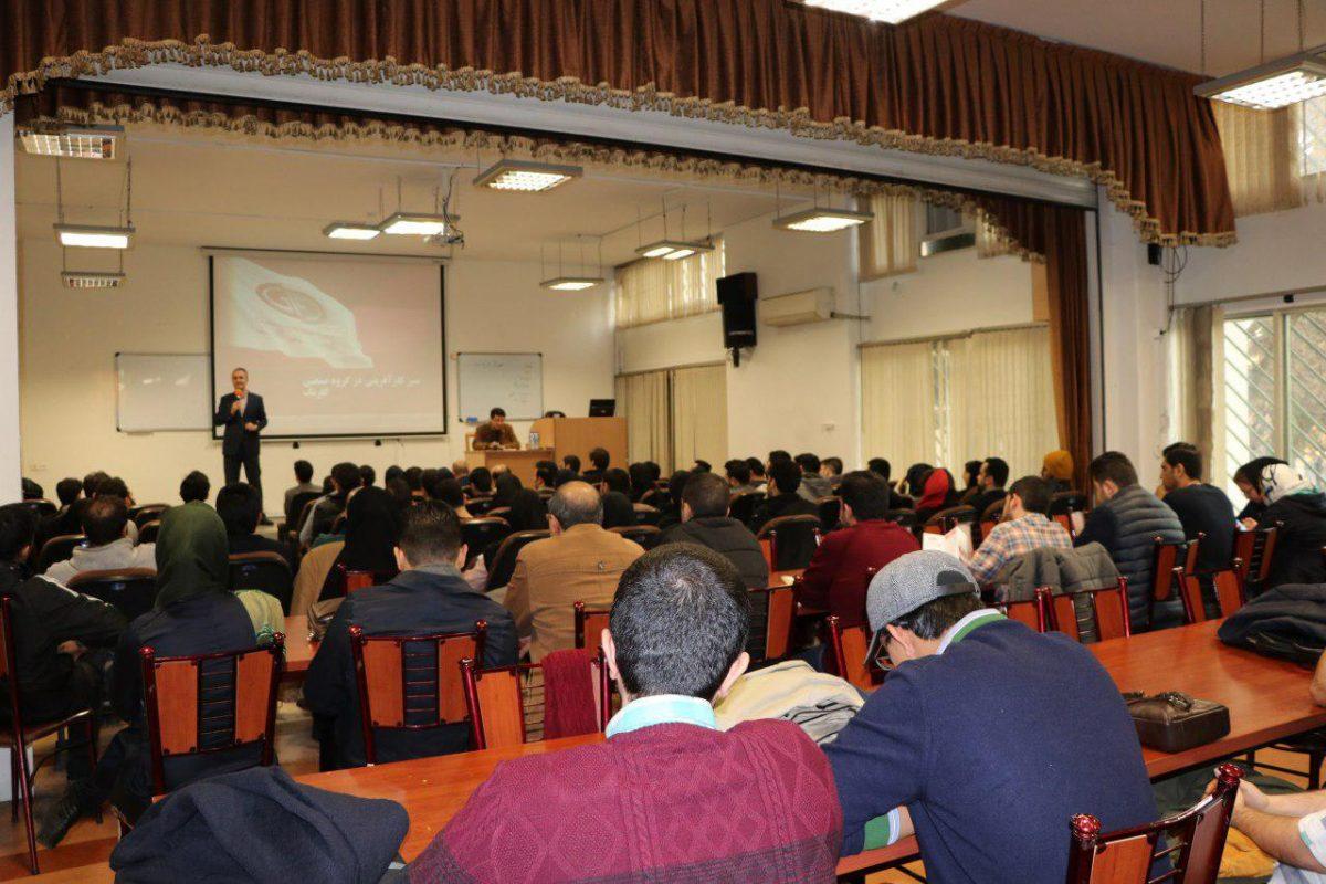 برگزاری کارگاه «سیر کارآفرینی در گروه صنعتی گلرنگ» در دانشکدهی کارآفرینی دانشگاه تهران