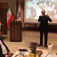 سمینار لانچ پروژه مستر دیتای مشتریان گروه صنعتی گلرنگ در اصفهان برگزار شد