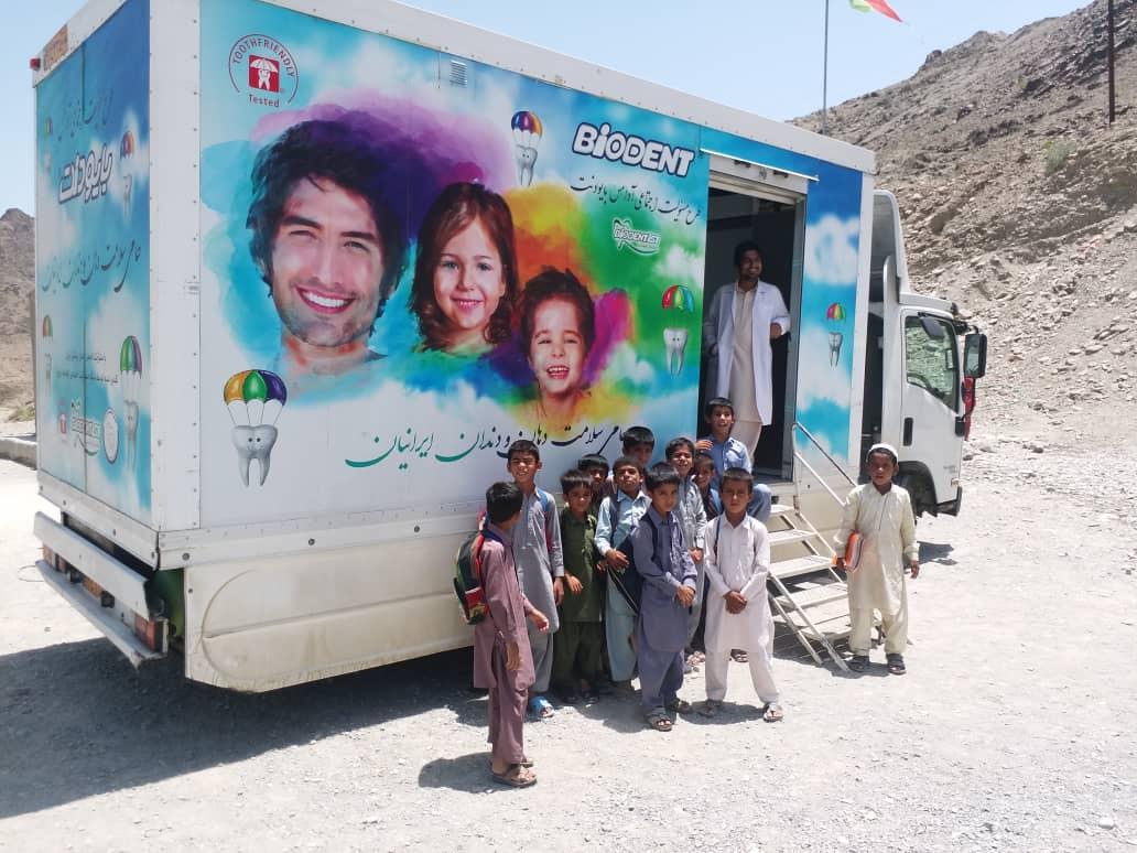 خودروی بایودنتیست در جمع کودکان سیستان و بلوچستان
