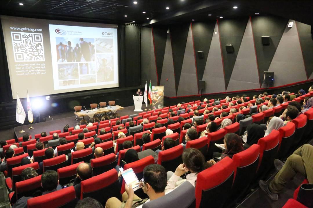 سمینار جایزه ملی مسئولیت اجتماعی برگزار شد