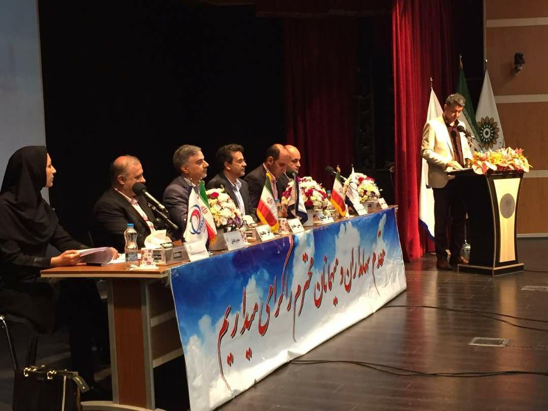 مجمع عمومی سالیانه صاحبان سهام گروه صنعتی پاکشو برگزار شد